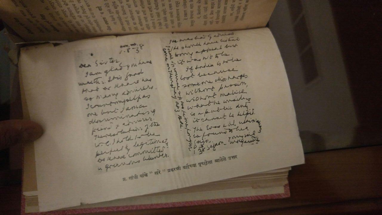 Gandhi's letter